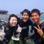 沖縄ダイビング☆ 8/15 珊瑚礁体験ダイビング 10:00~ しおん・ローラ