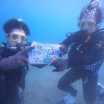 沖縄ダイビング☆8/12 珊瑚礁体験ダイビング 10時~ みーつ