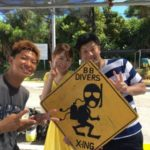 沖縄ダイビング☆9/11 青の洞窟体験ダイビング 8:00~ しおん