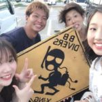 沖縄ダイビング☆9/11 青の洞窟体験ダイビング 15:30~ しおん