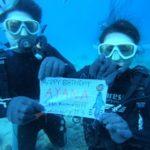 沖縄ダイビング☆11/3 サンゴ礁体験ダイビング 8:00〜 みーつ