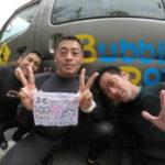沖縄ダイビング☆5/30 ビーチFUN しおん・やす