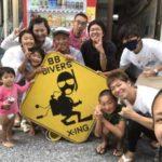 沖縄ダイビング☆5/25 ビーチFUN&体験ダイビング しおん・しゃり