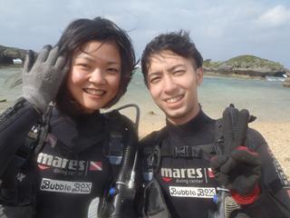 沖縄ダイビング☆11/26 珊瑚礁体験ダイビング 11:30~ しおん